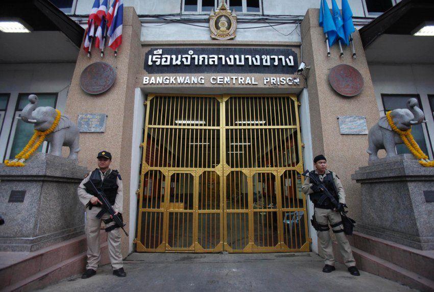 10. Bang Kwang Prison