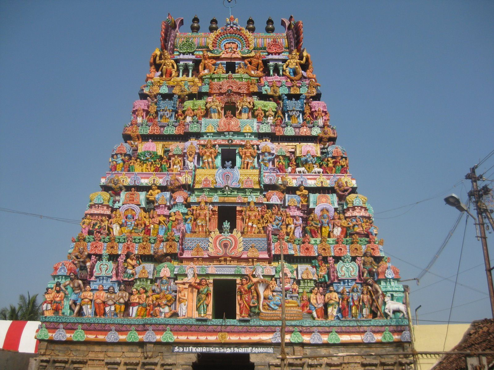 Sri Ranganathaswamy Temple, India